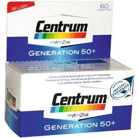 Centrum A bis Zink + Floraglo-Lutein Generation 50+ Capletten, 60 St
